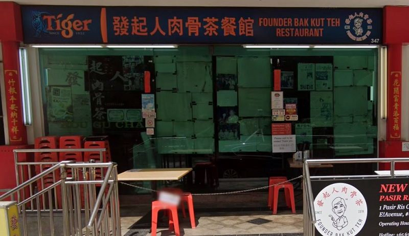 Founder's Bak Kut Teh Near Kopar At Newton Condo